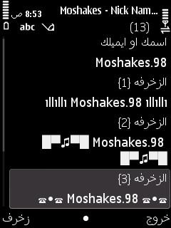 Screenshot0148